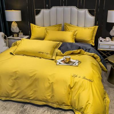 2020新款全棉轻奢刺绣四件套 1.8m床单款四件套 拼色-深灰黄