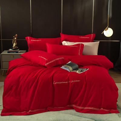 2020新款全棉刺绣挚爱系列四件套 1.8m床单款四件套 挚爱-喜庆红