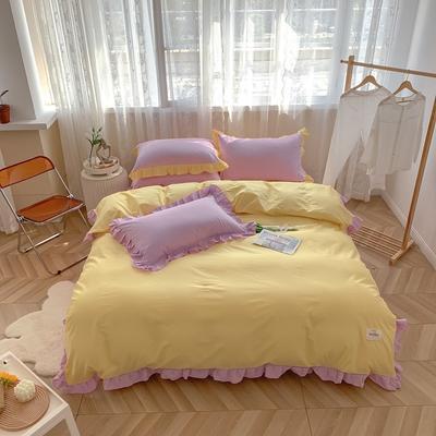 2021新款全棉水洗棉奶油系韩版撞色系四件套 1.5m四件套床单款 芒果布丁