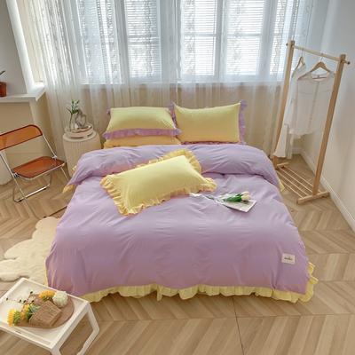 2021新款全棉水洗棉奶油系韩版撞色系四件套 1.5m四件套床单款 芝芝葡萄