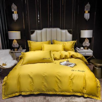 2020新款40贡缎全棉轻奢刺绣四件套 1.5m床单款四件套 柠檬黄