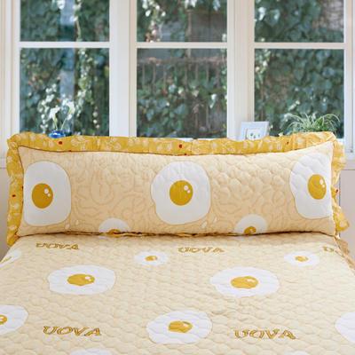 单品枕套类10  全棉夹棉长枕 45cmX120cm 蛋黄派
