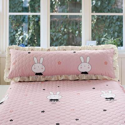 单品枕套类10  全棉夹棉长枕 45cmX120cm 迷你粉兔