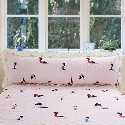 单品枕套类10  全棉夹棉长枕 45cmX120cm 时尚瑜伽