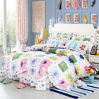 套件9 全棉床裙式床单四件套 1.5床 彩色世界