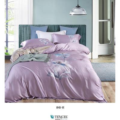 2020新款天丝印花四件套 1.5m床四件套 静香-紫