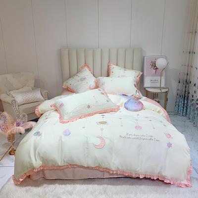 2020新款小清新天丝刺绣四件套 1.5m(5英尺)床 天丝 瑞贝卡-藕荷色
