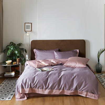 2020新款COLOURFUL  60S长绒棉简奢双拼系列四件套 1.5m床单款四件套 莫兰迪紫