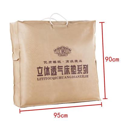床垫包装 A1 包装