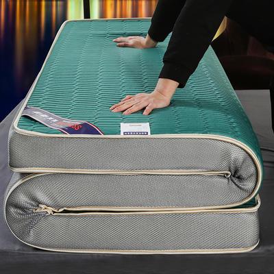 2020新款冰感丝床垫 90*190 冰感丝孔雀绿(9公分)