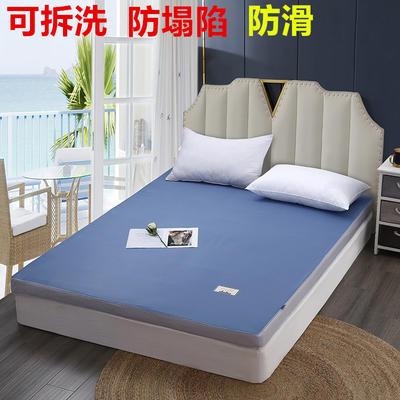 2020新款可拆洗记忆棉床垫 0.9*1.9(约5cm) 宾利蓝