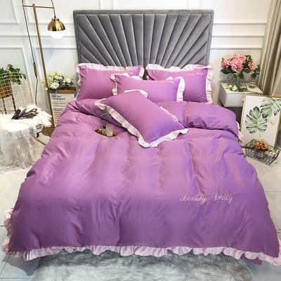 2020新款四件套真丝撞色荷叶边四件套 1.5m床(被套2.0*2.3床单2.45*2.5) 魅力紫