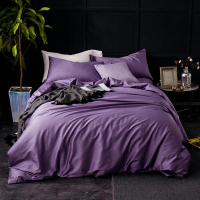 60支 贡缎长绒棉 素色套件 标准(200*230cm) 千颂紫