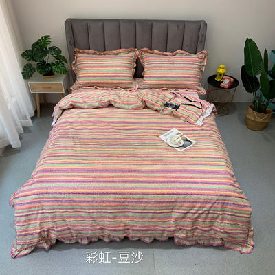 花边彩虹磨毛 实拍 标准(200*230) 彩虹 豆沙