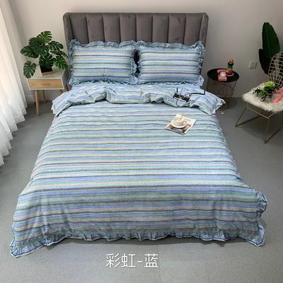 花边彩虹磨毛 实拍 标准(200*230) 彩虹 兰