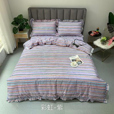 花边彩虹磨毛 实拍 标准(200*230) 彩虹 紫