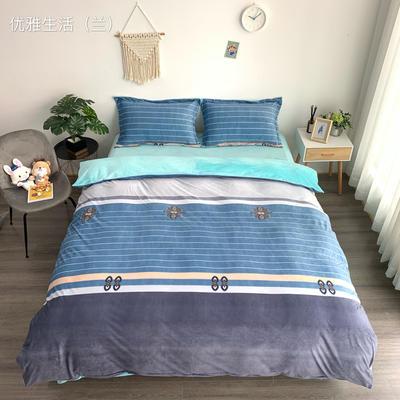 2019新款-水晶绒四件套 床单款1.5m(5英尺)床 优雅生活 兰