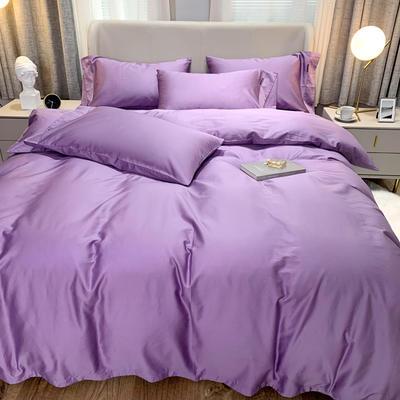2020 纯色 长绒棉四件套 加大(220*240) 千颂紫