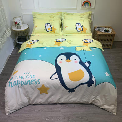 第三批 2021春夏全棉大版花 标准(200*230cm) 快乐企鹅 兰