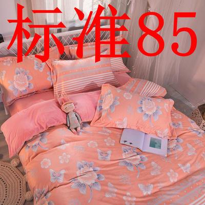 2019新款6D雕花绒四件套 1.5m床单款 芳华-杏黄