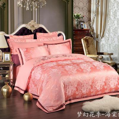 慕絲 床單vs床蓋 同款4-7件套 標準床單四件套 夢幻花季-海棠紅