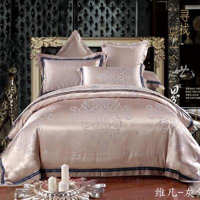慕絲 床單vs床蓋 同款4-7件套 標準床單四件套 維凡-灰紫
