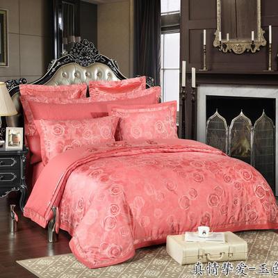 慕絲 床單vs床蓋 同款4-7件套 標準床單四件套 真情摯愛-玉