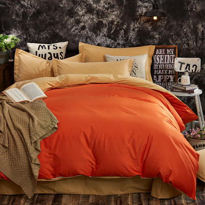 全棉13372纯色素色双拼系列四件套 小号三件套 橙黄驼