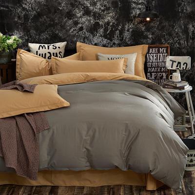 全棉13372纯色素色双拼系列四件套 1.8米床笠款 灰米黄