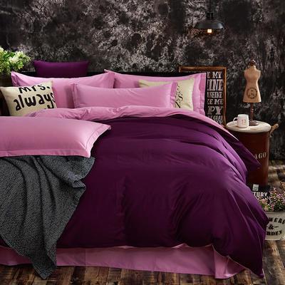 全棉13372纯色素色双拼系列四件套 小号三件套 深紫豆沙