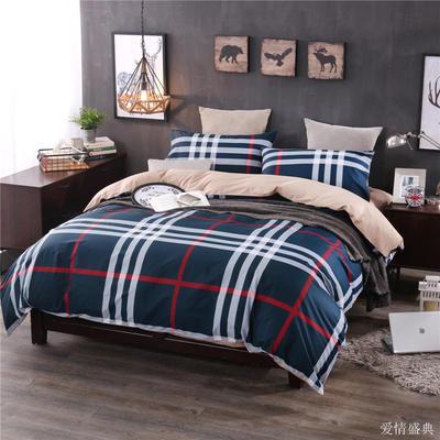 全棉13372良品风简约北欧四件套精梳棉系列 标准号(适用1.5-1.8米床) 爱情盛典