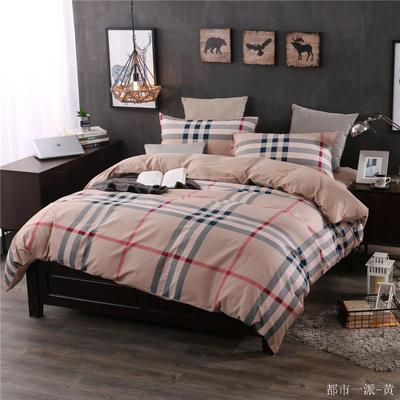 全棉13372良品风简约北欧四件套精梳棉系列 标准号(适用1.5-1.8米床) 都市一派-黄