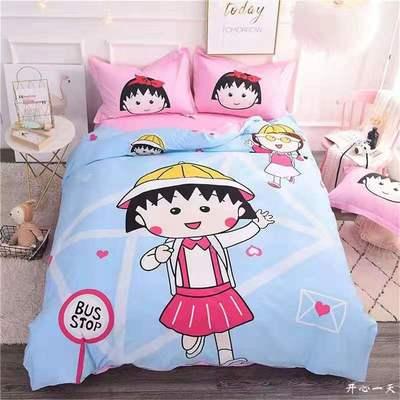 全棉大版卡通四件套 纯棉学生儿童公主小清新三件套床单床笠 1.8米床笠款 开心一天