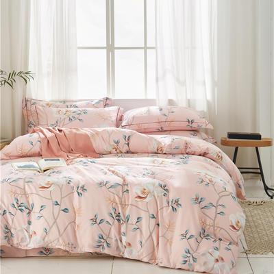 20新款 天丝四件套 双面天丝印花水洗莱赛尔系列 标准号(适用1.5-1.8米床) 花漾-粉