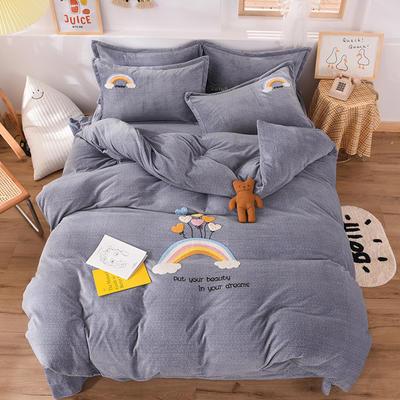 2020新款-保暖双面牛奶绒毛巾绣系列四件套 床单款四件套1.5m(5英尺)床 彩虹乐园-灰