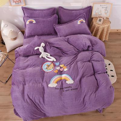 2020新款-保暖双面牛奶绒毛巾绣系列四件套 床单款四件套1.5m(5英尺)床 彩虹乐园-梦幻紫