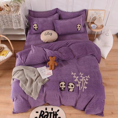 2020新款-保暖双面牛奶绒毛巾绣系列四件套 床单款四件套1.5m(5英尺)床 你好熊猫-梦幻紫