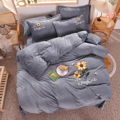 2020新款-保暖双面牛奶绒毛巾绣系列四件套 床单款四件套1.5m(5英尺)床 向日葵-灰
