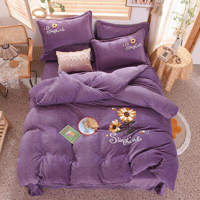2020新款-保暖双面牛奶绒毛巾绣系列四件套 床单款四件套1.5m(5英尺)床 向日葵-梦幻紫