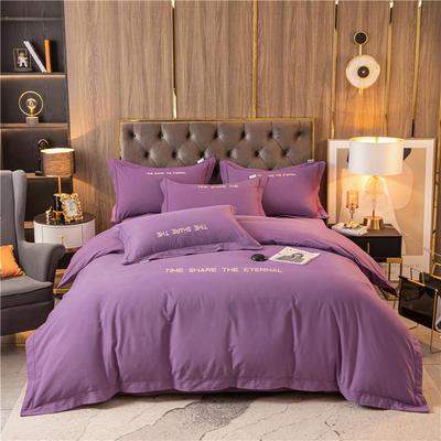 2021新款 加厚全棉刺绣埋绳工艺款长绒棉纯色磨毛四件套 1.8m床单款四件套 永恒时光-紫