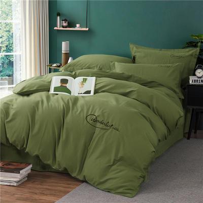 人字呢保暖磨毛四件套 1.8m(6英尺)床 松花绿