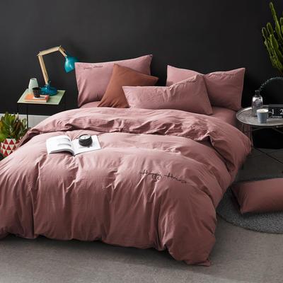 全棉水洗棉纯色系四件套 1.8m(6英尺)床 170深豆沙
