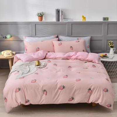 2020新款-超柔莱卡针织棉四件套 床单款四件套1.5m(5英尺)床 可爱草莓-粉