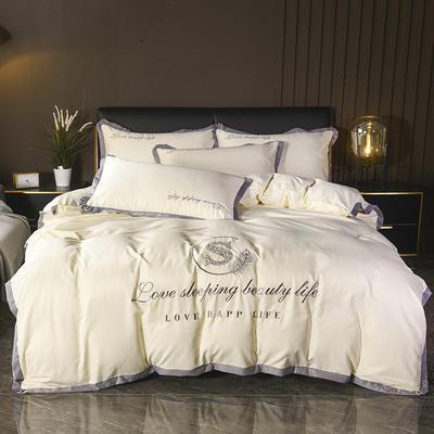 2020新款水洗真丝四件套 1.5m(5英尺)床 艾琳-象牙白