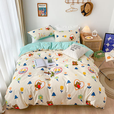 2020新款全棉13372秋冬暖居系列四件套 1.5m床单款四件套 甜蜜熊(米)