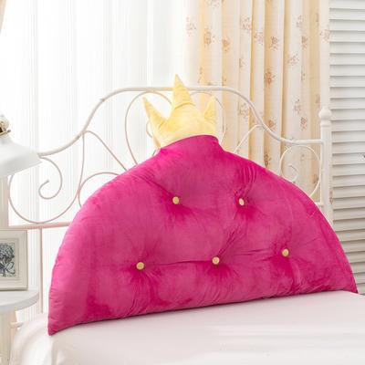 床头大靠背小皇冠靠背 1.2m 桃红