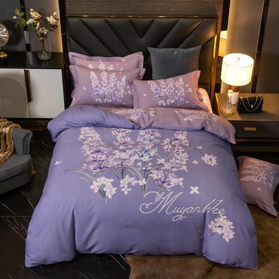 2019新款全棉磨毛四件套 1.5m(5英尺)床单款 优萼-紫