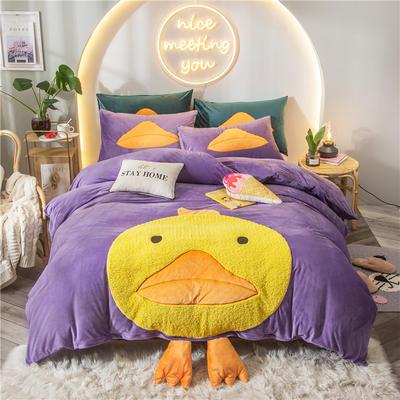 2019新款网红宝宝绒可拆卸大版绣四件套 1.2m床单款三件套 大嘴鸭-紫