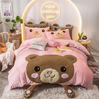 2019新款网红宝宝绒可拆卸大版绣四件套 1.2m床单款三件套 憨憨熊-粉玉