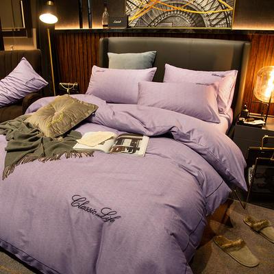2020新款简约刺绣全棉四件套 1.2m床单款三件套 静默-紫